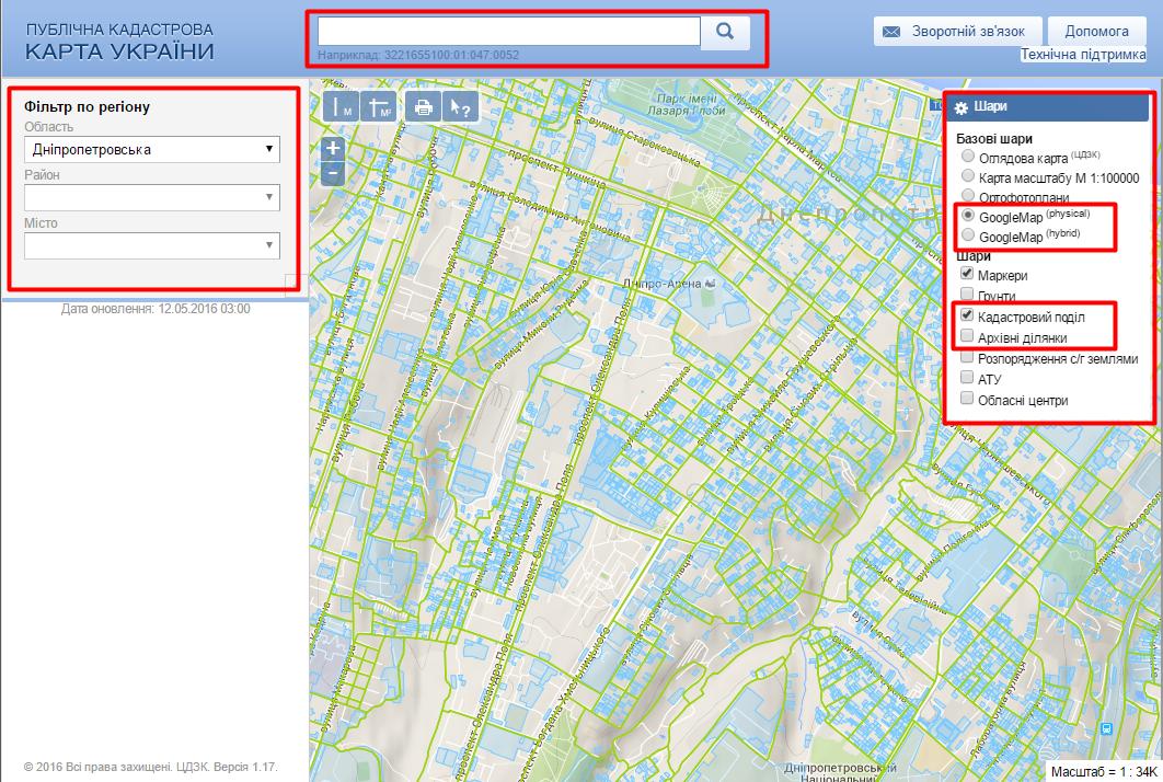 Завдяки цій карті ми можемо безкоштовно дізнатися власника або орендаря  земельної ділянки. 8d4a473924806