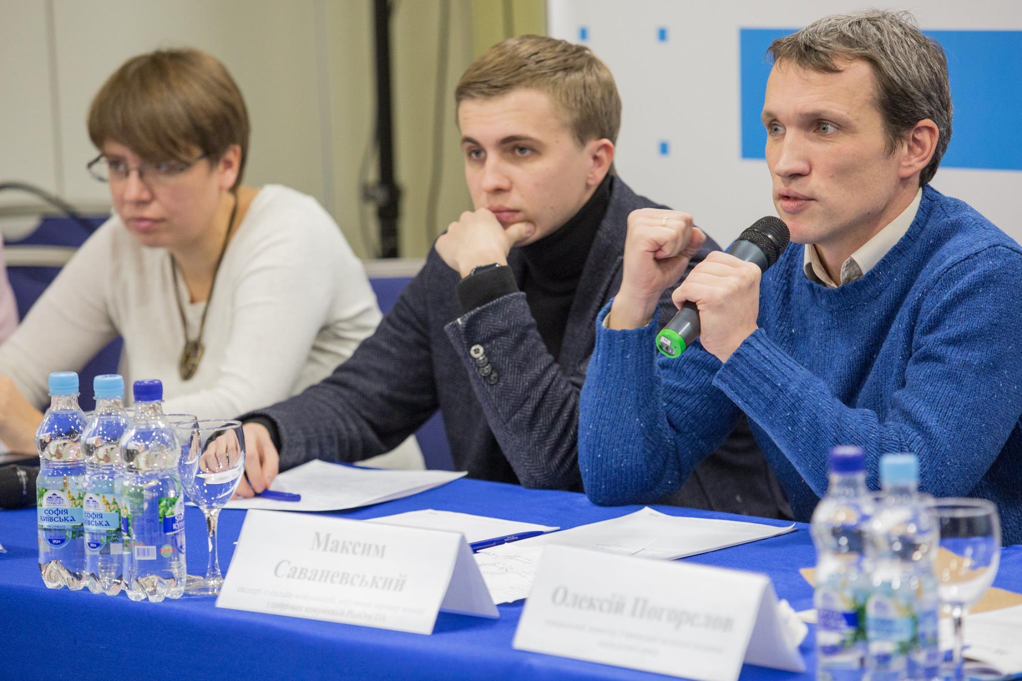 Ярина Ясиневич, Михайло Ткач, Максим Саваневський