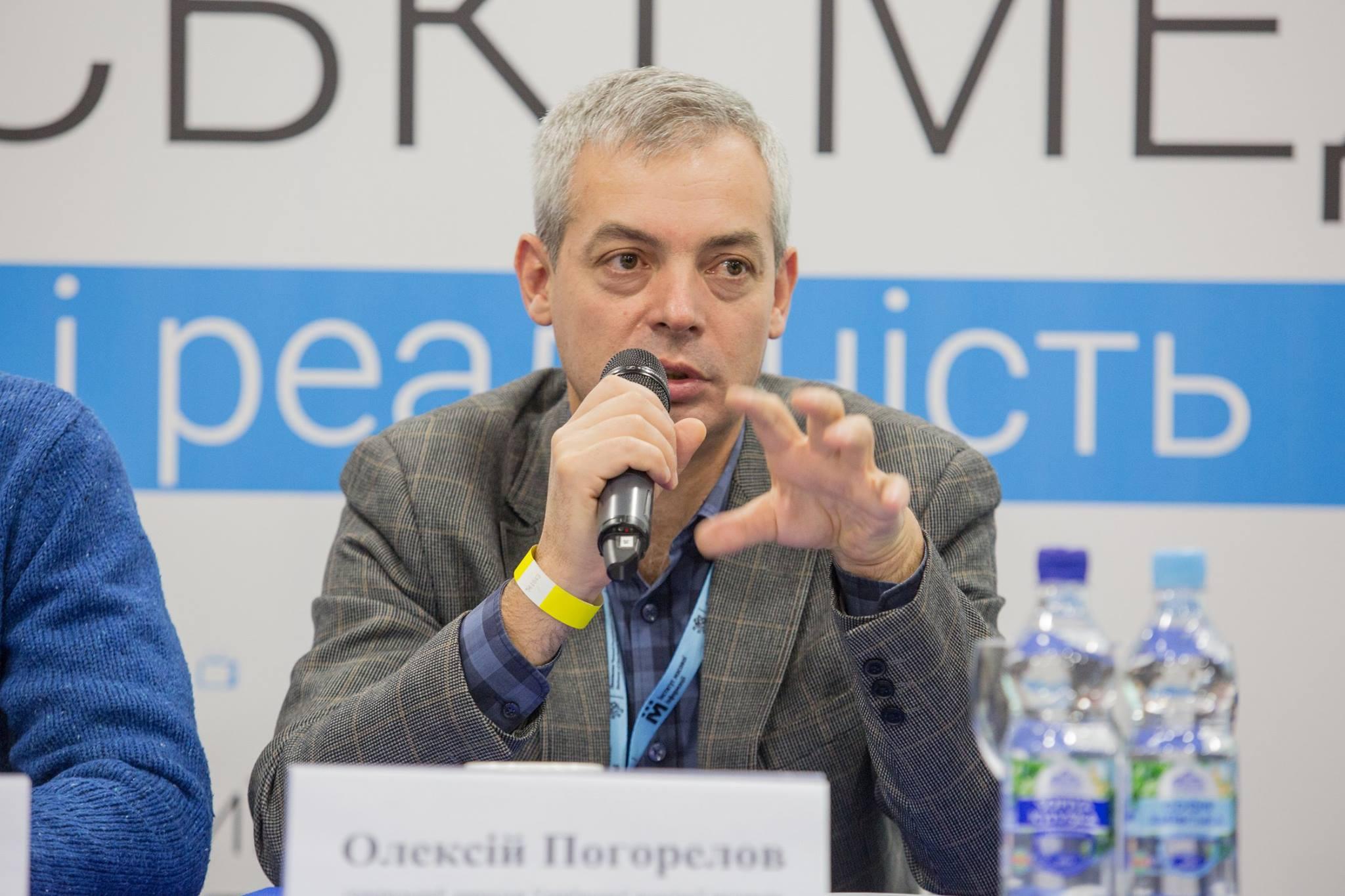 Олексій Погорелов