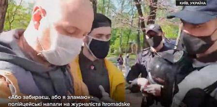 Фото - скриншот з відео Громадського