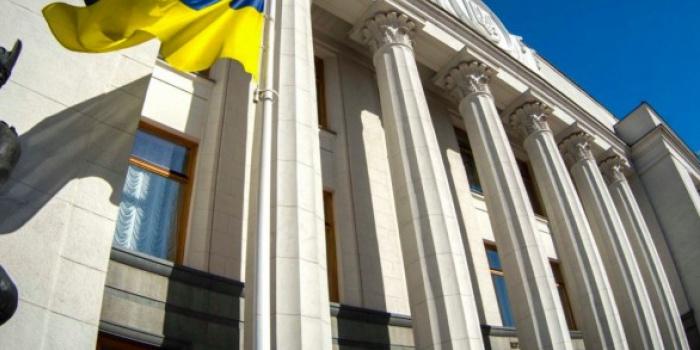 Фото - golos.com.ua