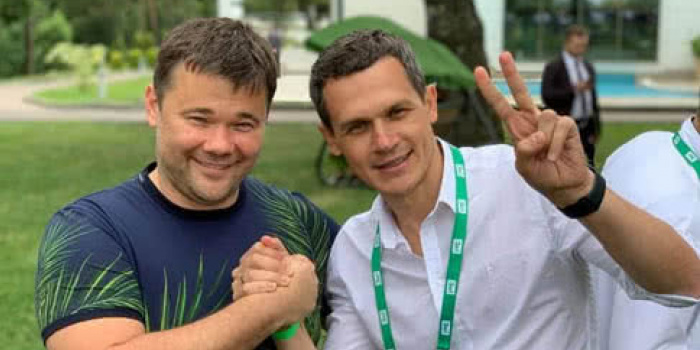 Фото з сайту pravda.com.ua