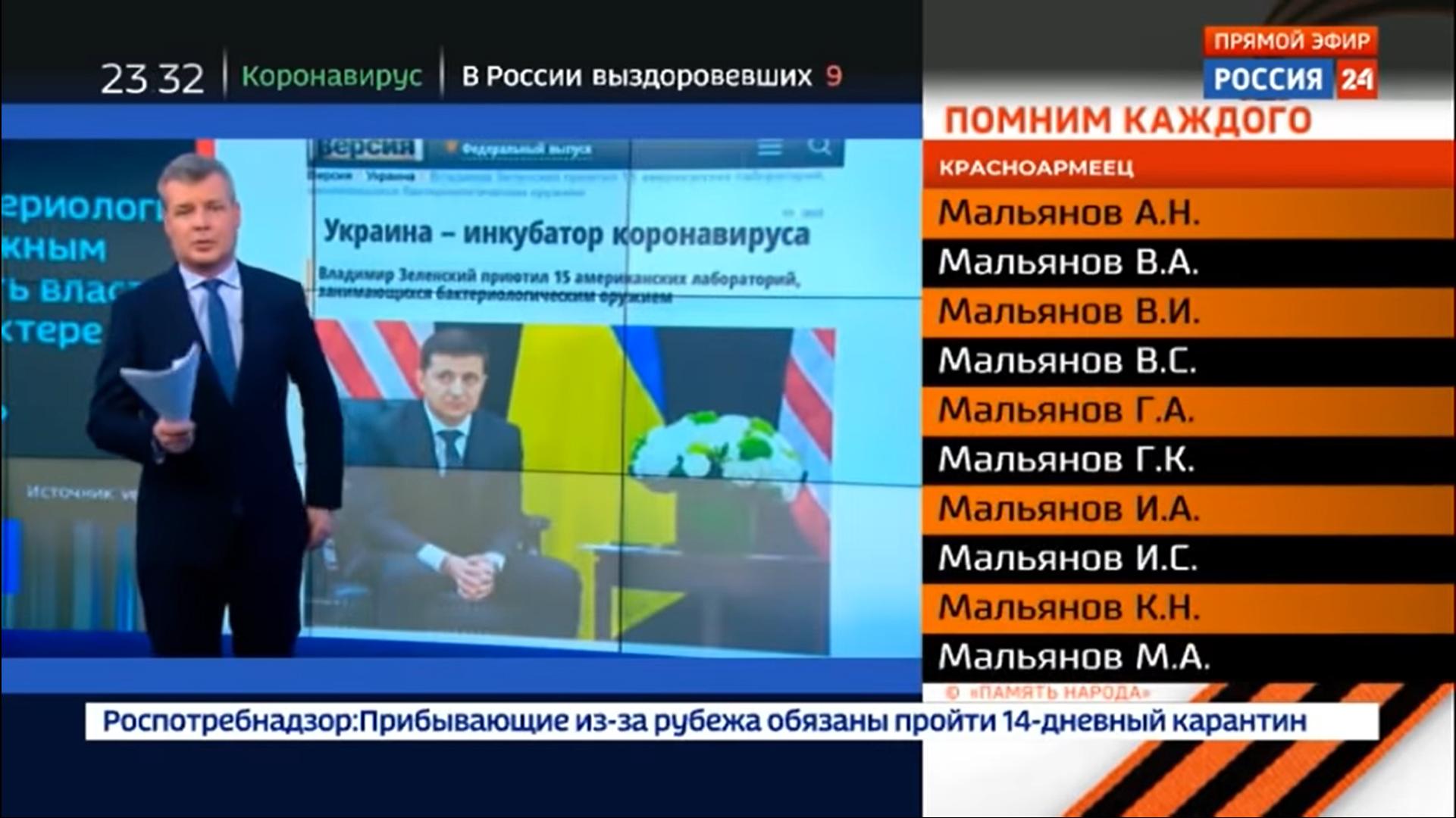 """Чергова хвиля інформаційної кампанії про """"секретні лабораторії США в Україні"""" почалася з  РФ - ІМІ 2"""