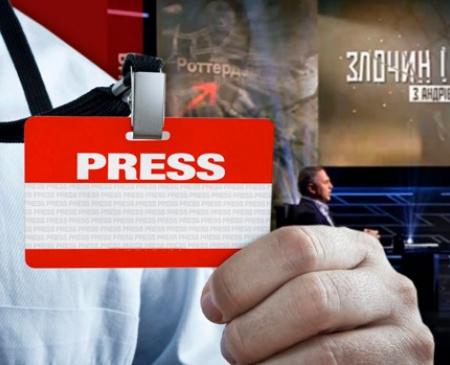 Колаж ІМІ (використано фото з сайтів NewsOne, The Romania Journal)