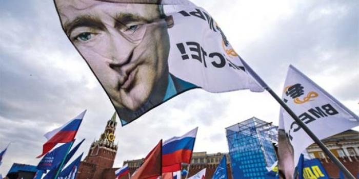 Фото - Dmitry Serebryakov/AFP/Getty Images/cnbc.com