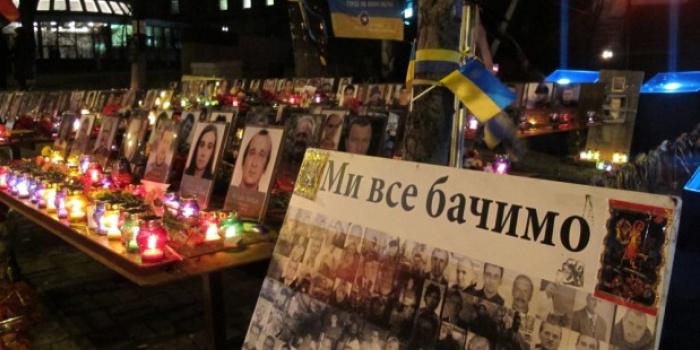 Фото – novynarnia.com