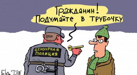 Фото – Sergei Yolkin