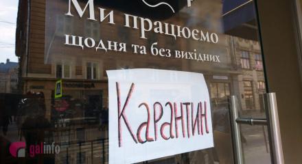 galinfo.com.ua