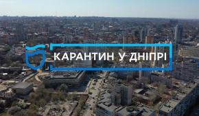 Дніпро ТV