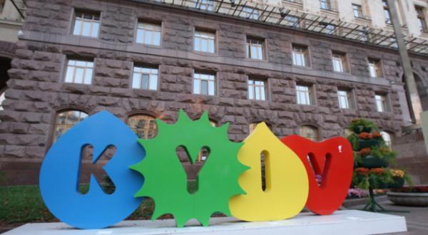 Photo credit: Vitaliy Lazebnyk/ Syogodnya