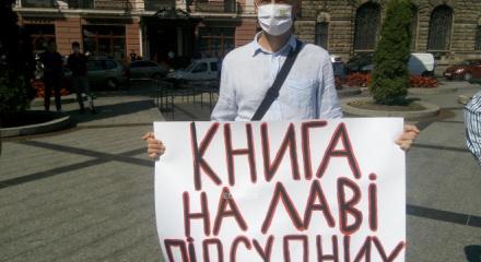 Фото – Христина Парубій / Історична правда