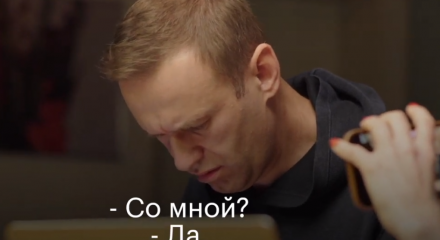 photo credit: Screenshot from Aleksey Navalny's video