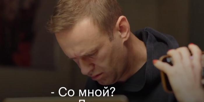 Фото - скріншот з відео Олексія Навального