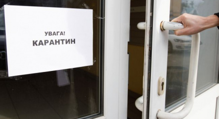 Фото – РБК-Україна