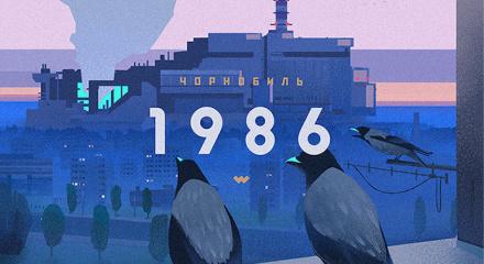 Illustrated by Marcin Wolski