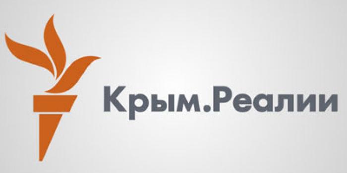 Фото - Крим.Реалії