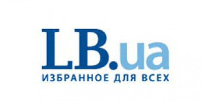 Фото – LB.ua