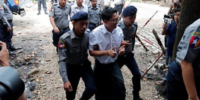 Фото – REUTERS / Myat Thu Kyaw