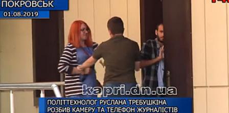 """Фото – скриншот з відео телеканалу """"Капрі"""""""
