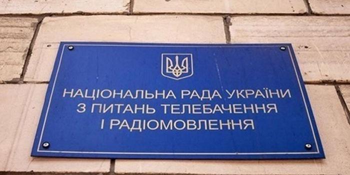 Фото - slovoidilo.ua