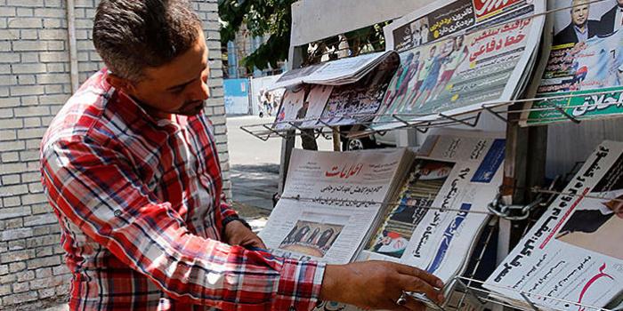 Фото - AFP/cpj.org