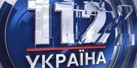 Фото - 112.ua