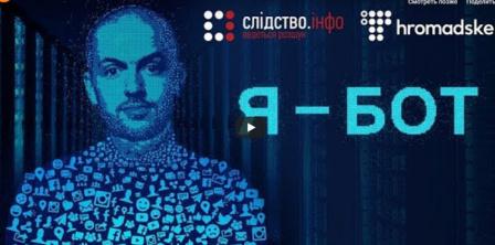 Фото – скриншот з відео Громадського та Схем