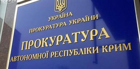 Фото – qha.com.ua