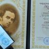 Фото – фейсбук Комітету з Національної премії України імені Т.Шевченка