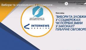 Фото – скриншот з відео Укрінформ