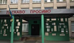 Фото - Олег Булашев/Кременчуцька газета