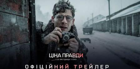 Ajnj – скриншот з відео Film.ua Group