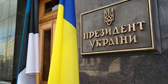 Фото – фейсбук Офіс Президента України