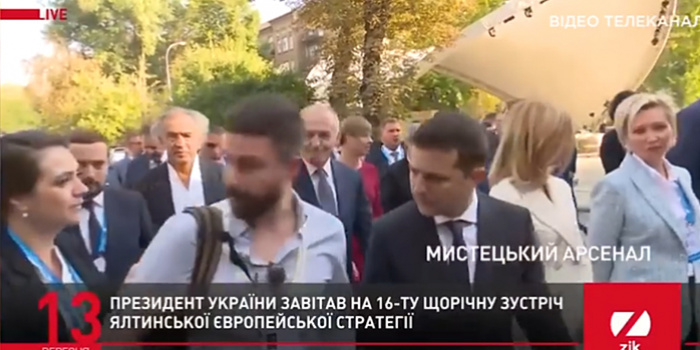 Фото – скриншот з відео ZIK