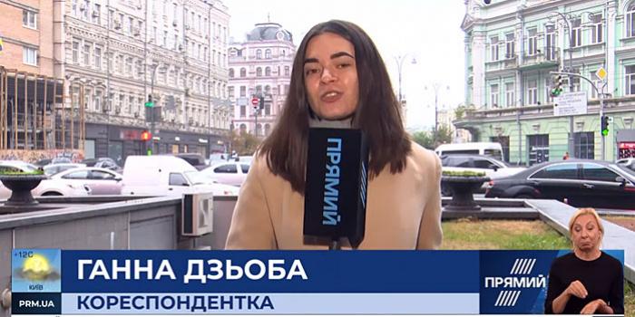 """Фото – скриншот з відео """"Прямого"""""""