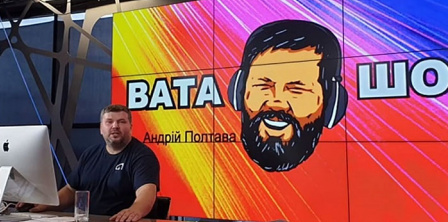 Фото – скриншот з відео ІРТ-Полтава