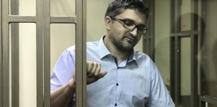 Фото – Courtesy Foto / Кримська солідарність