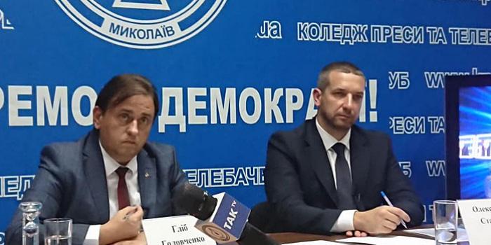 Фото з Facebook-сторінки Артема Ващиленка