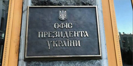 Фото – facebook.com / victoria.strakhova/LB.ua