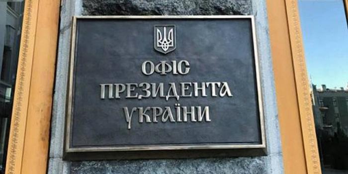 Конституційний суд визнав неконституційною ліквідацію Верховного суду України - Цензор.НЕТ 9948