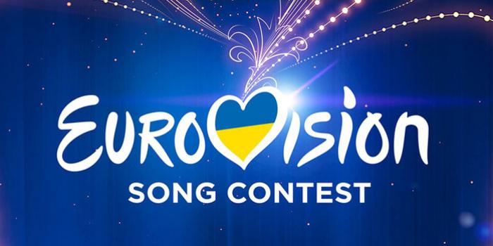 Фото – eurovision.ua