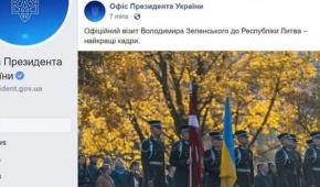 Фото – ukranews.com