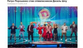 Фото – скриншот з відео uareview.com
