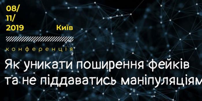 Фото – фейсбук irrp.org.ua