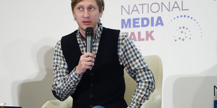 Фото - фейсбук National Media Talk