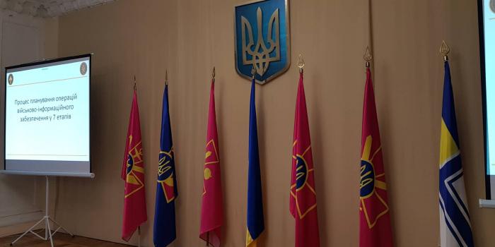 Фото – mil.gov.ua