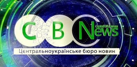 Фото – cbn.com.ua
