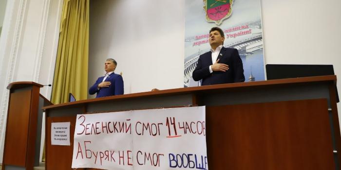 Фото – Катерина Клочко / 061.ua