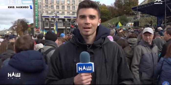 Фото - скрнішот з відео Сергія Стерненка