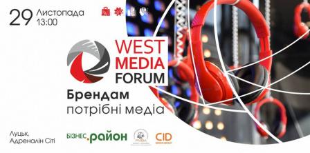 Фото - wmf.com.ua